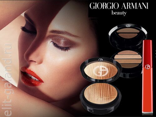 Armani Summer 2013 Makeup Collection