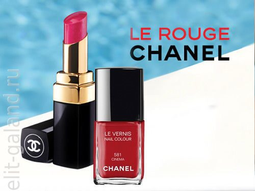 Chanel Avant-Premiere de Chanel Makeup Mini-Collection
