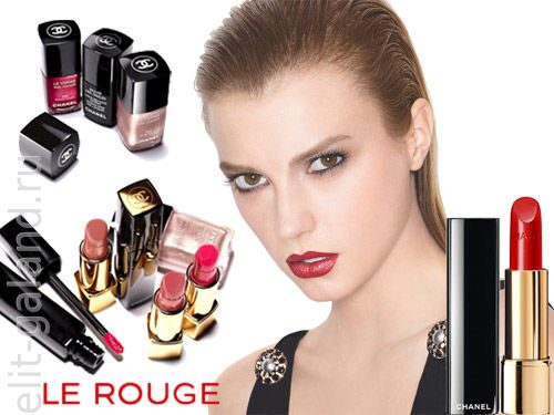 Chanel Moire Le Rouge Fall 2013 Collection