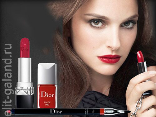 Dior Rouge Dior Collection 2013