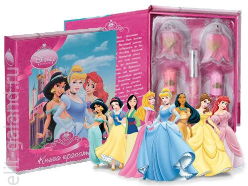 Набор Disney Beauty Book