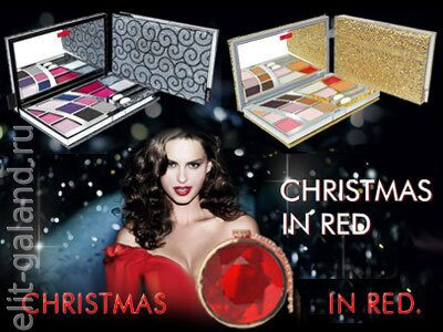 Pupa Christmas in Red Collection