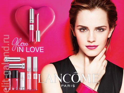Lancome Summer 2013 Gloss In Love Collection