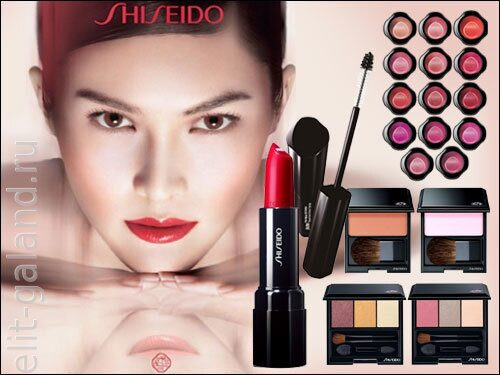 Shiseido Spring 2013 Makeup Collection