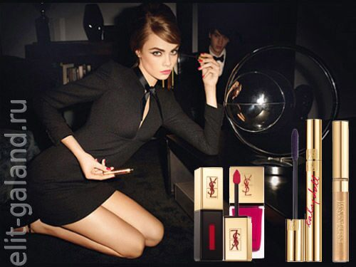 YSL Baby Doll Makeup Collection 2013