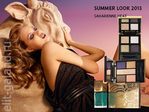 YSL Terre Saharienne Summer 2013 Collection