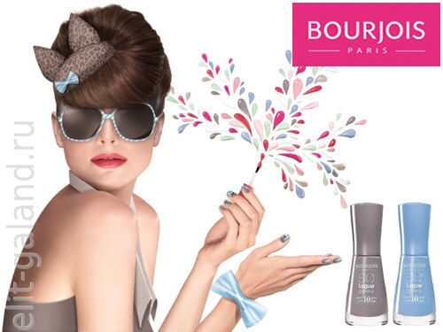 Bourjois Rendez-vous à Paris Spring 2013 Collection