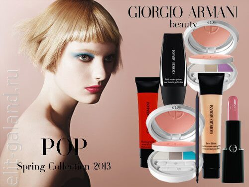 Giorgio Armani Pop Spring 2013 Makeup Collection
