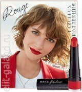 Bourjois Rouge Fabuleux The Lipstick
