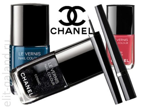 Chanel Fall 2013 Nuit Magique Mini-Collection