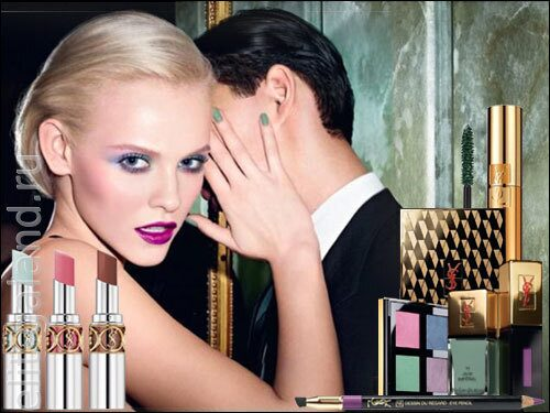 YSL Arty Stone Makeup Collection for Spring 2013