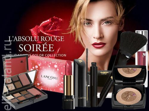 Lancome Holiday 2009 Makeup Collection