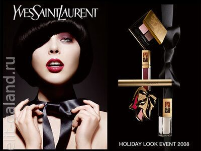 YSL Bow Collection - Holiday Look Event 2008